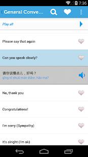 Learn Chinese Mandarin Phrases - screenshot thumbnail