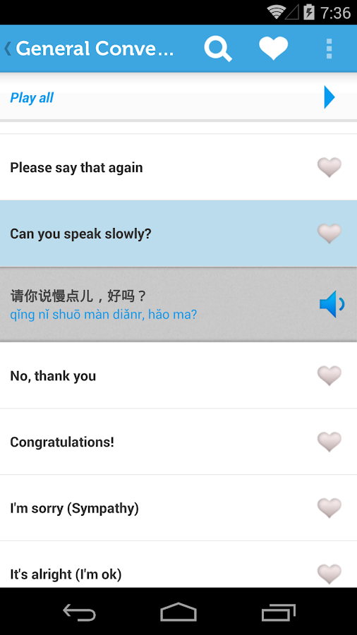 Learn Chinese Mandarin Phrases- screenshot