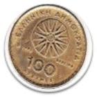 Μετατροπέας Ευρώ σε Δραχμές icon