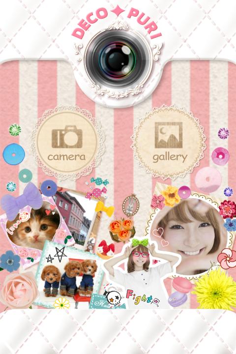Resultado de imagen para deco puri app