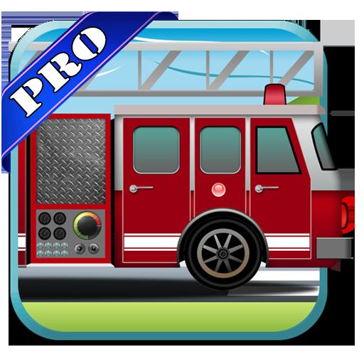幼儿公安消防卡车儿童 賽車遊戲 App LOGO-硬是要APP