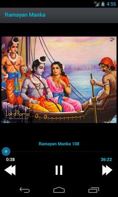 Ramayan Manka 108 - screenshot