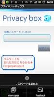 Screenshot of Privacy box