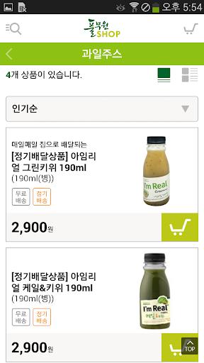 【免費購物App】풀무원SHOP-APP點子