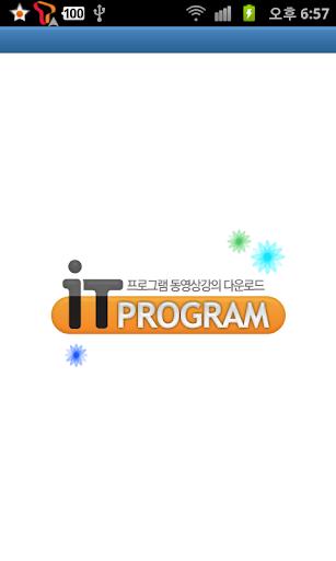 한컴오피스 2014 한쇼 파워포인트 강의