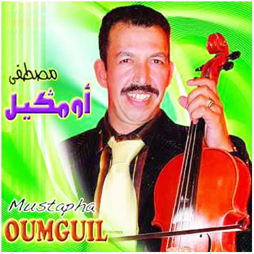 Oumguil