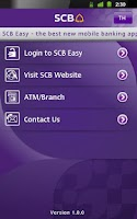 Screenshot of SCB EASY for Tablet