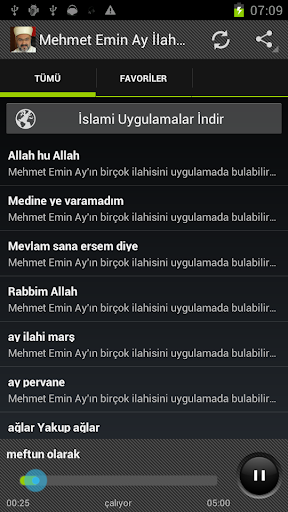 Mehmet Emin Ay İlahileri