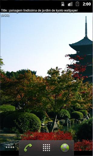 Kyoto Live Wallpaper Plus