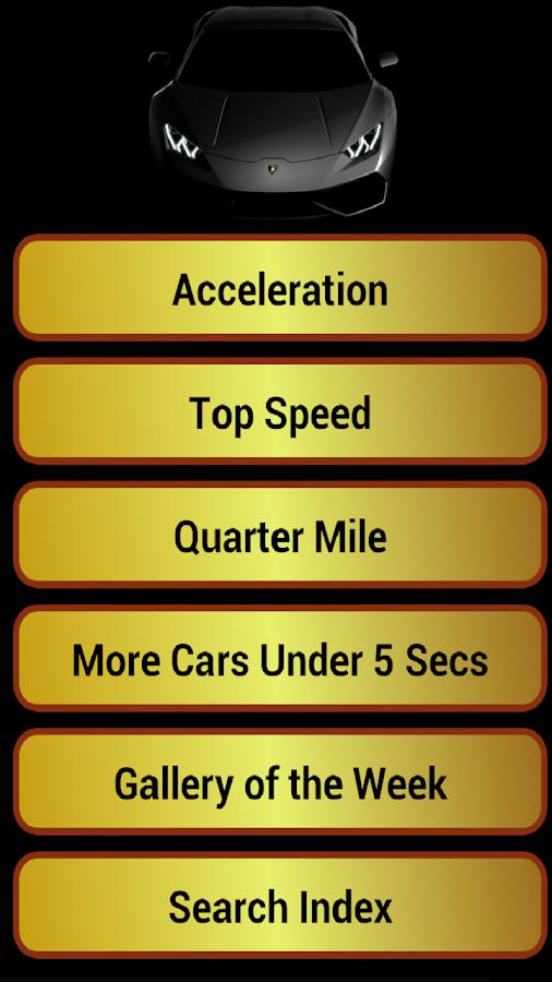 Fastest Cars - screenshot