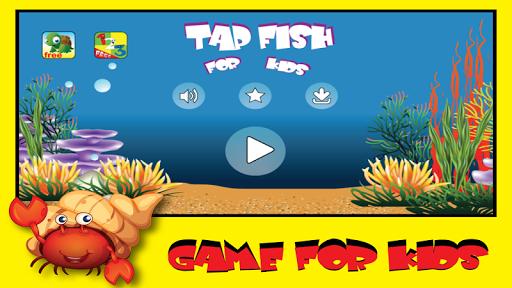 無料の子供のためのタップ魚のゲーム