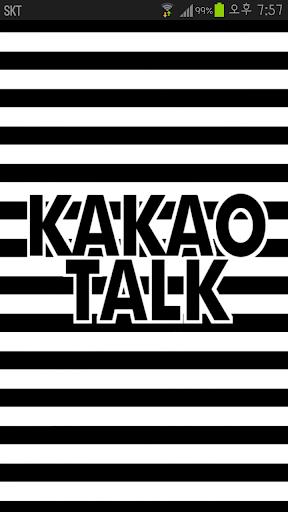 KakaoTalk主題,黑白橫條紋主題