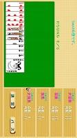 Screenshot of 全国オンライン対戦 沢井将棋