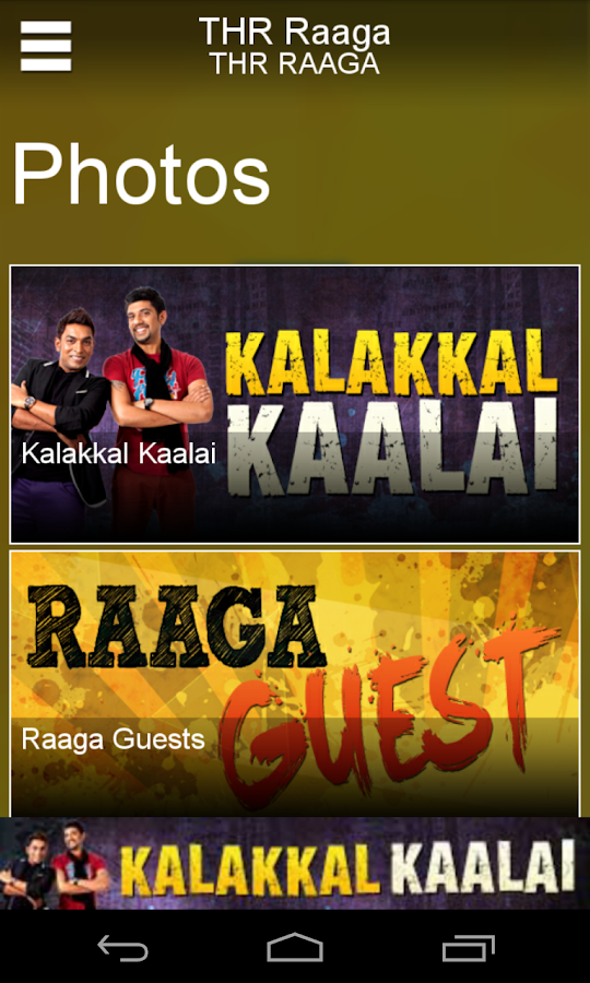 THR Raaga- screenshot