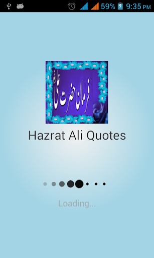 Farmanay Hazrat Ali R.A