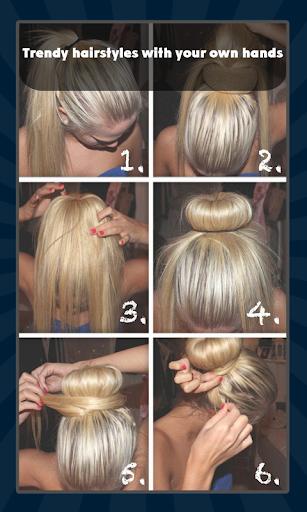 发型是很容易