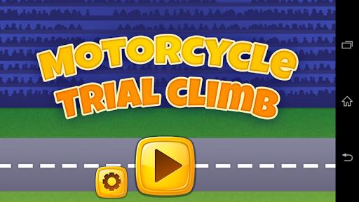 摩托车审判爬升