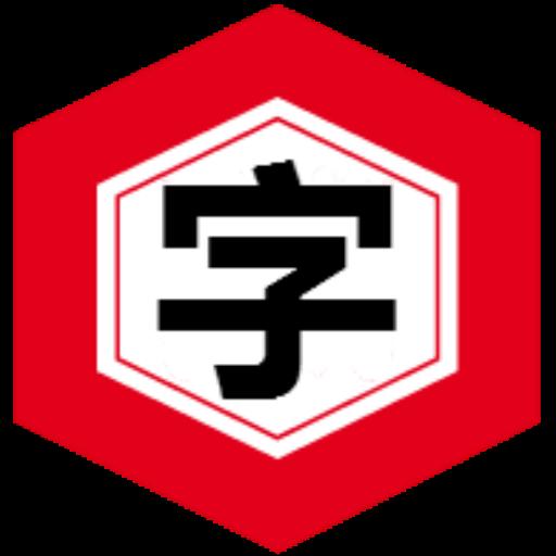 OCR文字識別翻譯 工具 App LOGO-APP試玩