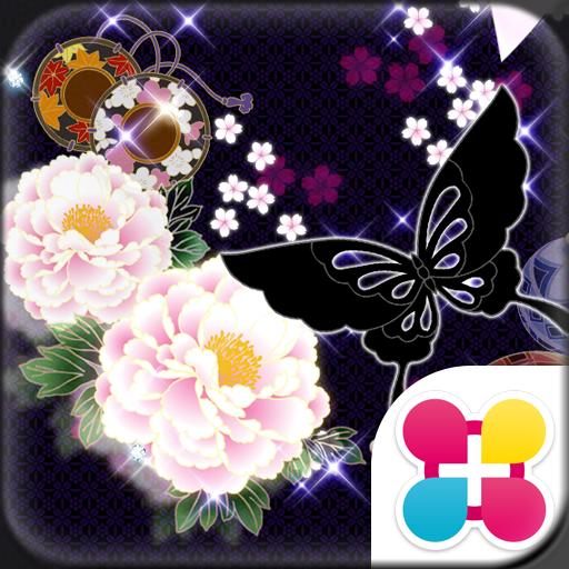Cute Wallpaper Fancy Butterfly Icon