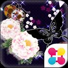 花主題 現代花卉 icon