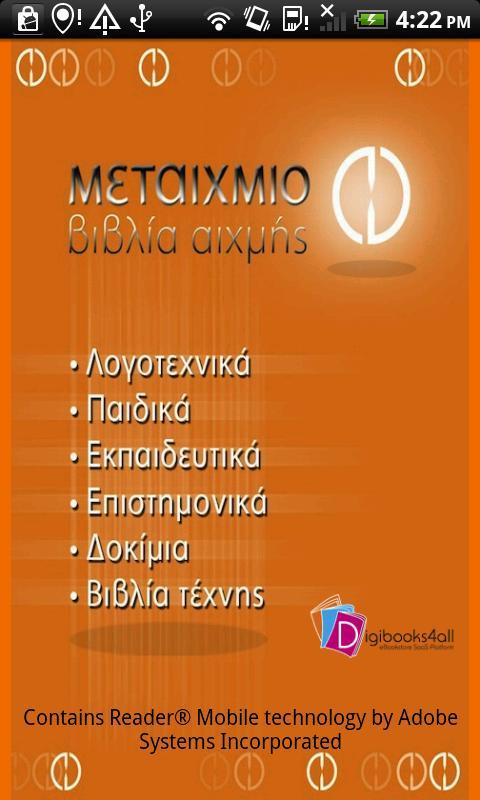 MetaixmioEstore - screenshot