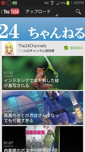 24ちゃんねる YouTubeニュース サクサク!24ch