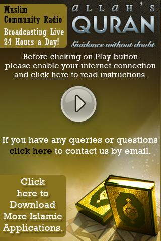 Quran Radio - Live 24 Hours! - screenshot