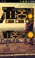"Screenshot of 墨迹天气插件皮肤EVA风格""魔金"""