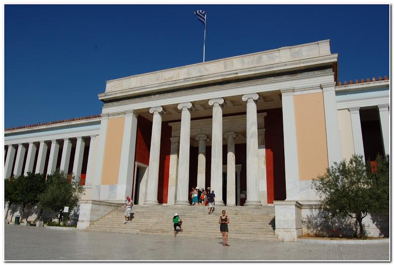museu arqueologico nacional
