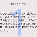 ゲームレビュージェネレーター icon