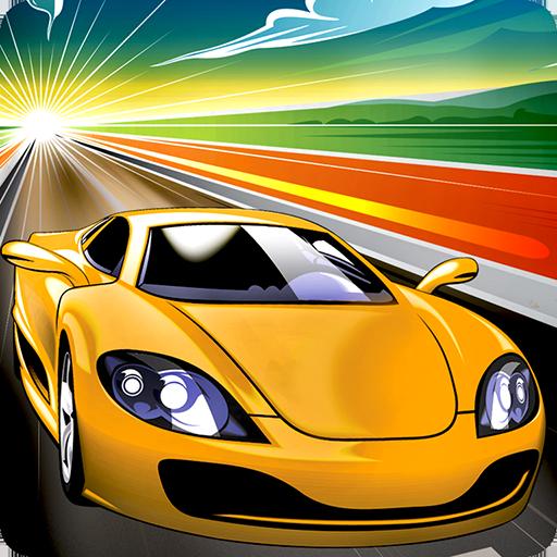 車のスピードブースター 賽車遊戲 App LOGO-硬是要APP