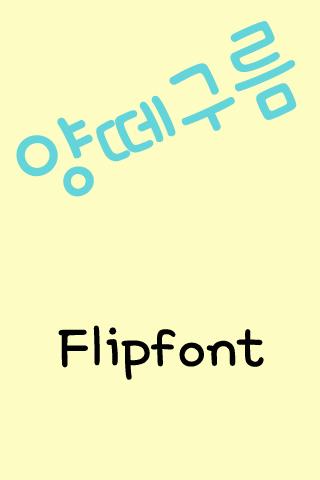 RixCloud™ Korean Flipfont