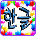 Hangul (Korean alphabet) icon