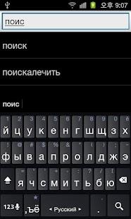 Все Русский Словарь