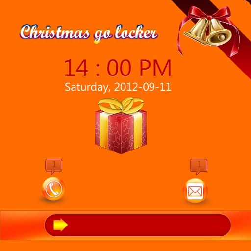 聖誕節去儲物櫃 個人化 App LOGO-APP試玩
