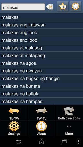 菲律賓文 - 中文 字典