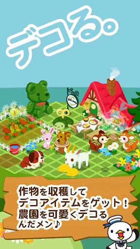 無料休闲Appの海の上のカメ農園〜無料で遊べるグリーの育成農園ゲーム|記事Game