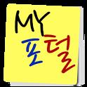 마이포털(MyPortal) icon