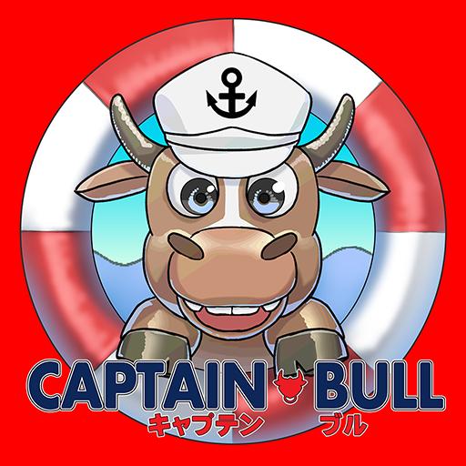 生活のBIGステーキ&シーフード CAPTAIN BULL LOGO-記事Game