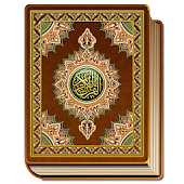 Al-Quran & Translation - FULL