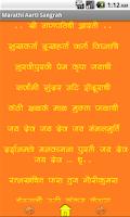 Screenshot of Marathi Aarti Sangrah