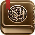 القرآن الكريم كامل مع التفسير download
