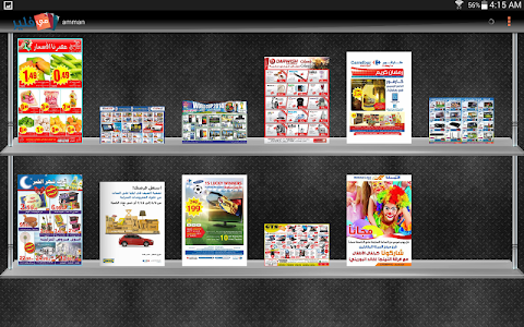 MyFlyers screenshot 6