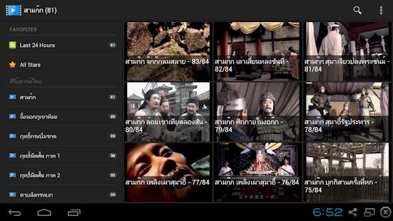 Series Online - ซีรีย์ออนไลน์|玩媒體與影片App免費|玩APPs