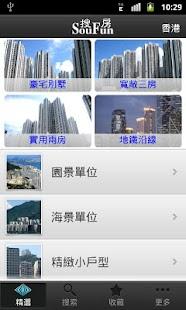 香港股票鴨瀏覽器- Android Apps on Google Play