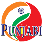 Punjabi Radio Music & Talk