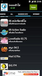 Thailand Radio - screenshot thumbnail