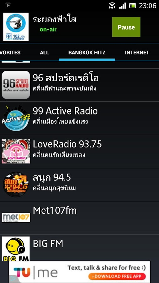 Thailand Radio - screenshot