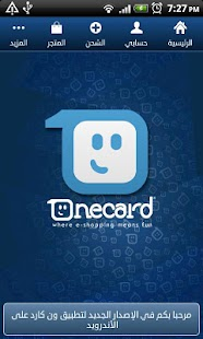 OneCard- screenshot thumbnail