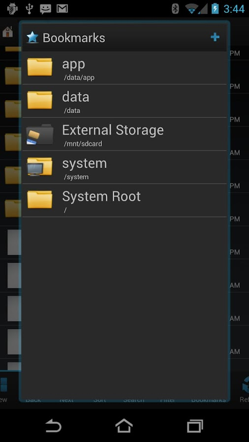 Root Browser - screenshot